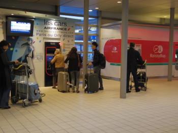 エールフランスバスの自動券売機@CDG空港
