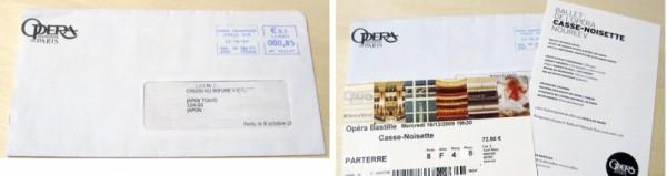 opera_ticket